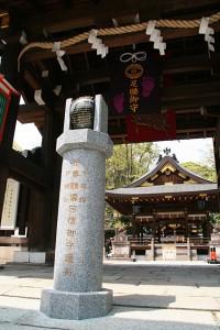 京都, 石屋, 特注品, 芳村石材店, 老舗, 伝統, オリジナル, 石建築物