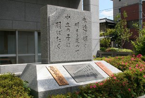 芳村石材店、オリジナル石像作品|京都の石屋 / 特注品|京都の石屋 芳村石材店