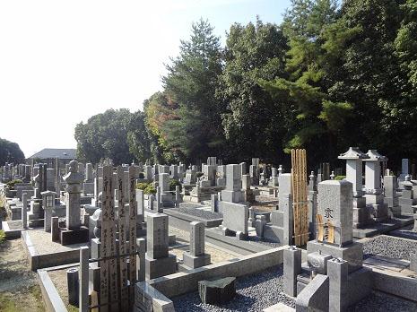 京都霊園,墓地,墓石, 仁和寺, 天龍寺,御室, 右京区
