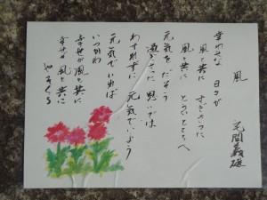 京都, 墓地, 霊園, 南丹市, 八木,阿弥陀寺, 永代供養墓