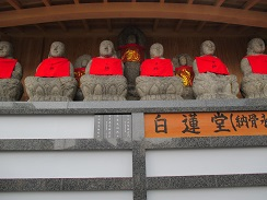 京都清水五条 上徳寺 納骨永代供養墓
