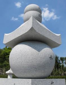 京都, 石屋, 石材店, 創作墓, 宝塔, 古代五輪, 自然石, 特注品, 伝統 ,老舗, 芳村石材店