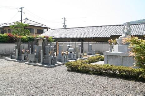 京都嵐山 天龍寺妙智院 永代供養墓