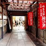 小御堂から見た新京極通り