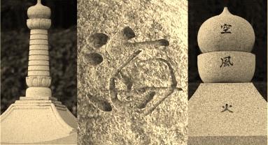 石茂の創作墓
