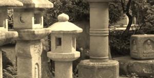 石灯篭・つくばい|手づくり石灯籠・つくばい|京都の石屋 / 特注品|芳村石材店