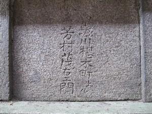 狛犬 芳村茂右衛門|狛犬 (こまいぬ) |石彫刻 /石仏・ 狛犬・創作,|京都の石屋 芳村石材店