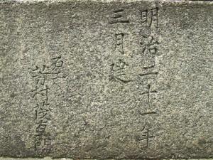 北野天満宮狛犬|狛犬 (こまいぬ) |石彫刻 /石仏・ 狛犬・創作,|京都の石屋 芳村石材店