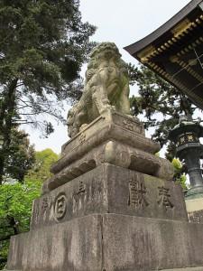 北野天満宮狛犬(楼門階段脇)|狛犬 (こまいぬ) |石彫刻 /石仏・ 狛犬・創作,|京都の石屋 芳村石材店