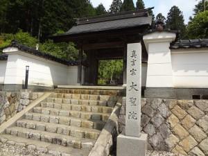 京都霊園,墓地,墓石, 京北