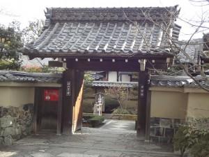 myochiin_gate