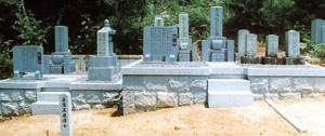 お墓の修理・リフォームプラン(施行後)