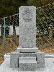 新・悠久墓(青御影石)