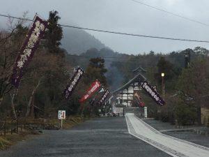 天龍寺 節分会の朝の風景