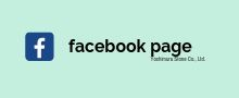follow us! facebook page