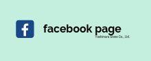 follow us! facebook page