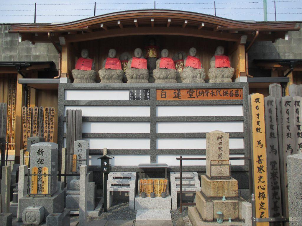 上徳寺の永代供養墓、白連堂